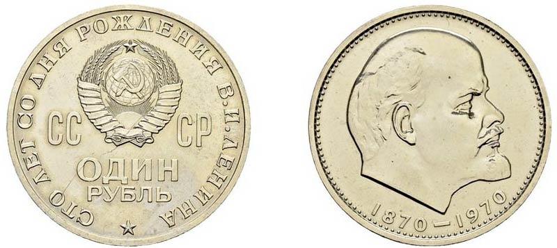 пробный рубль