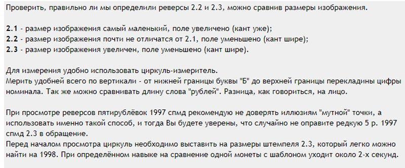 определение разновидностей 2.2. и 2.3.