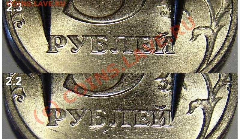 разница штемпелей 2.2. и 2.3