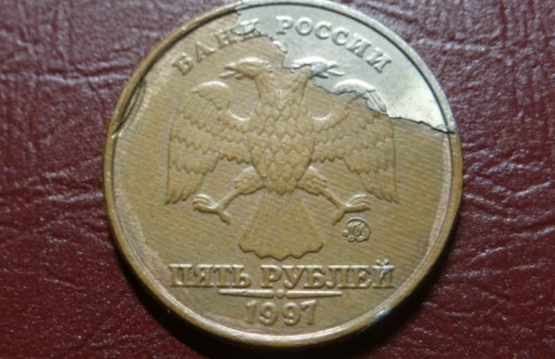 красная медная монета без мельхиорового покрытия