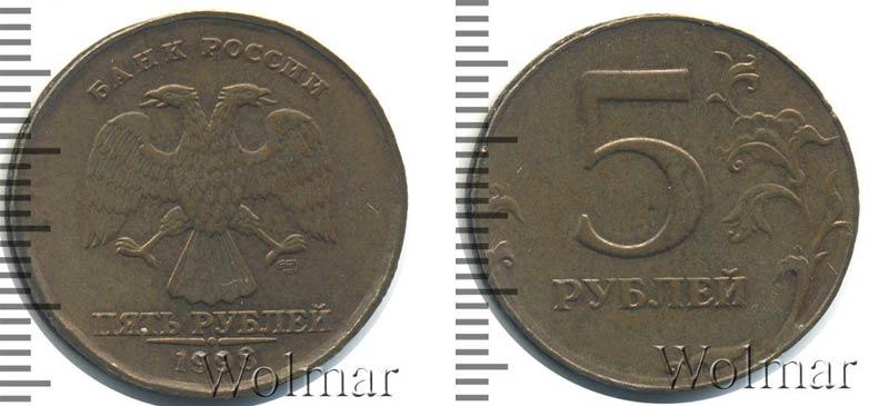 дорогостоящий варианта монеты