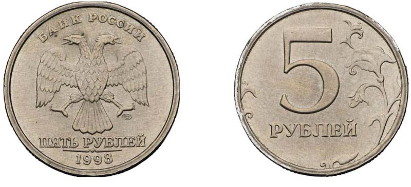 пробная монета 1998 года