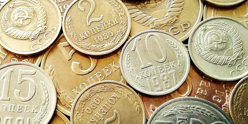 Каталог монет СССР с ценами