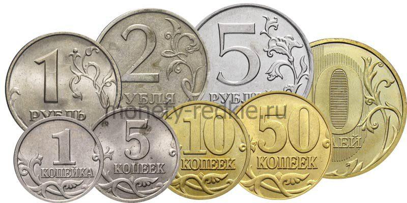 Самые редкие ценные и дорогие монеты современной России