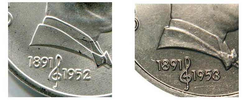 Дорогая советская монета с ошибкой