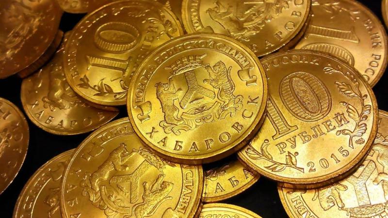 10 рублей Города воинской славы полный набор