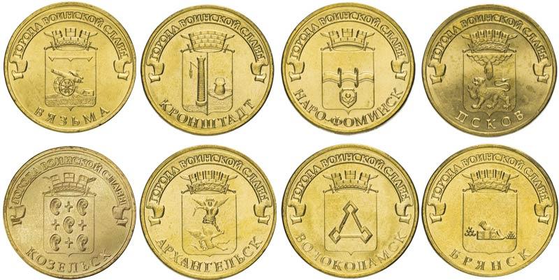 полный список всех монет по порядку