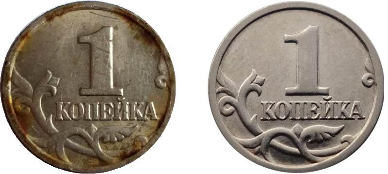 влияние сохранности монет на их цену