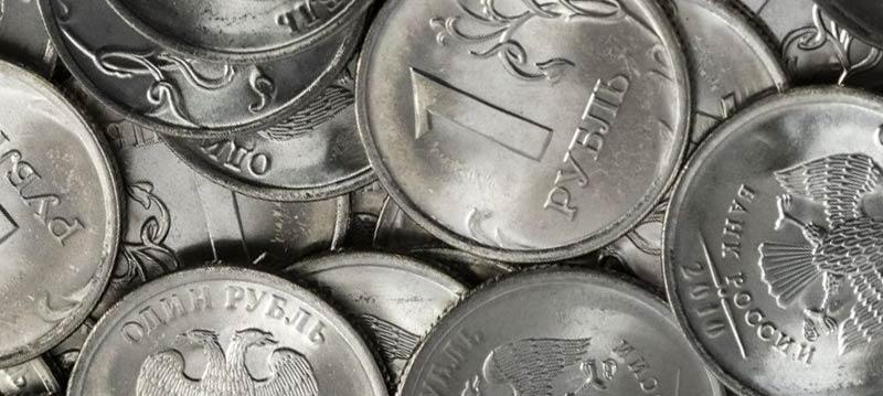 Самые дорогие, ценные и редкие монеты 1 рубль