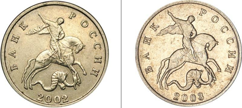 монеты без знака монетных дворов, без букв