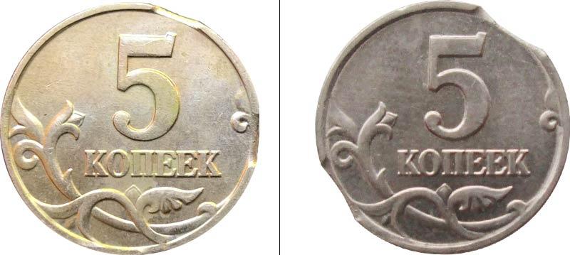 Выкусы - ценный монетный брак