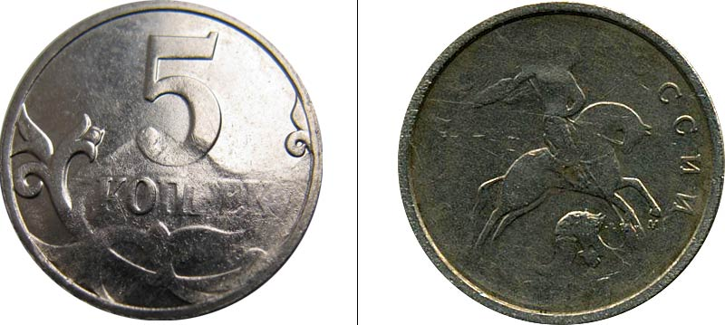 как влияют на стоимость засор штемпеля и непрочекан монеты