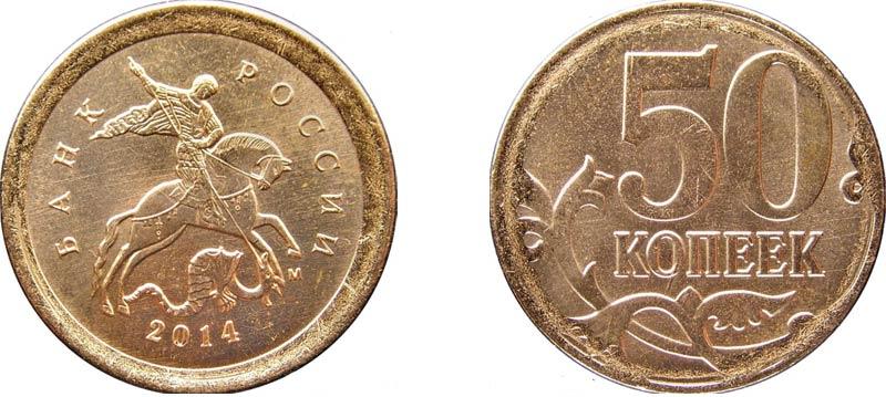 монета мул