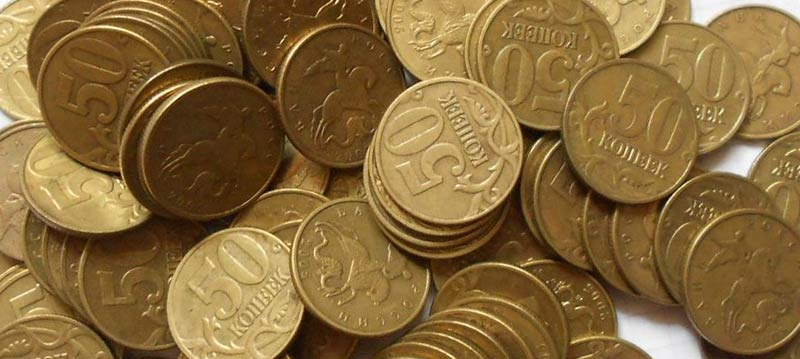 ценные, редкие и дорогие монеты 50 копеек современной России