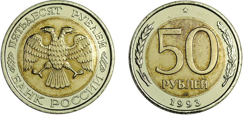 очень редкая и ценная монета