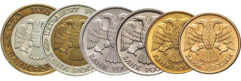 выпуск 1992 года Банка России