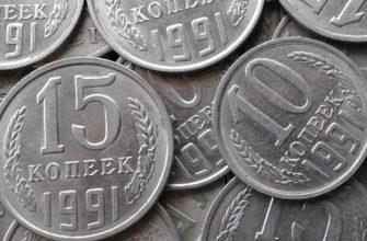 куда можно сдать монеты