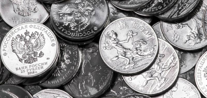 Юбилейные 25 рублей - таблица с ценами