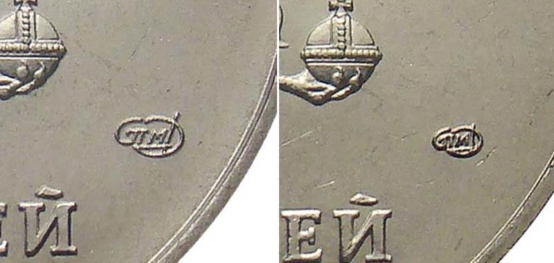 самые редкие и ценные варианты монеты